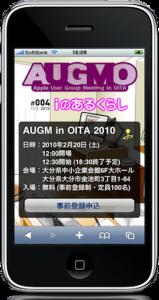 augmo-iphone
